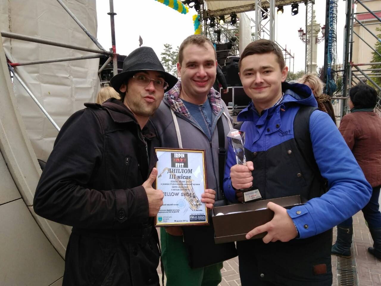 Irpen Jazz Fest winner