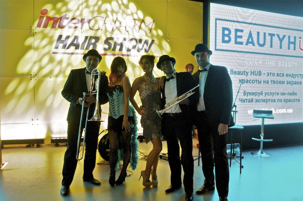 brass band на корпоратив